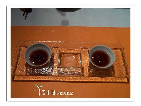 醋 大岸養生蔬食日本料理 台中素食蔬食食記