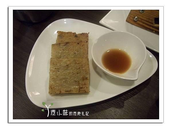 蘿蔔糕 棗子樹 高雄素食蔬食食記