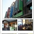 棗子樹 外觀裝潢 高雄港式飲茶素食蔬食食記拷貝