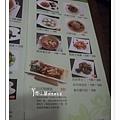 菜單4 棗子樹 高雄港式飲茶素食蔬食食記