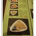 菜單7 棗子樹 高雄港式飲茶素食蔬食食記