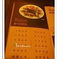 菜單13 棗子樹 高雄港式飲茶素食蔬食食記