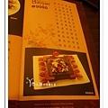 菜單14 棗子樹 高雄港式飲茶素食蔬食食記