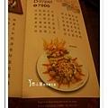 菜單16 棗子樹 高雄港式飲茶素食蔬食食記