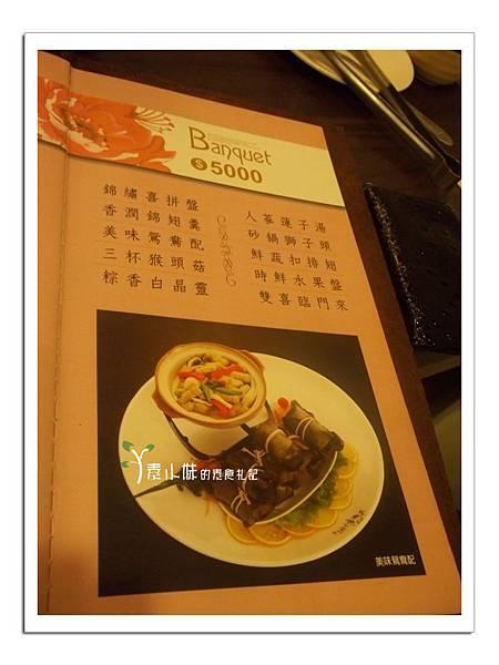 菜單17 棗子樹 高雄港式飲茶素食蔬食食記