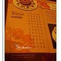 菜單18 棗子樹 高雄港式飲茶素食蔬食食記