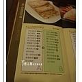 菜單 11棗子樹 高雄港式飲茶素食蔬食食記