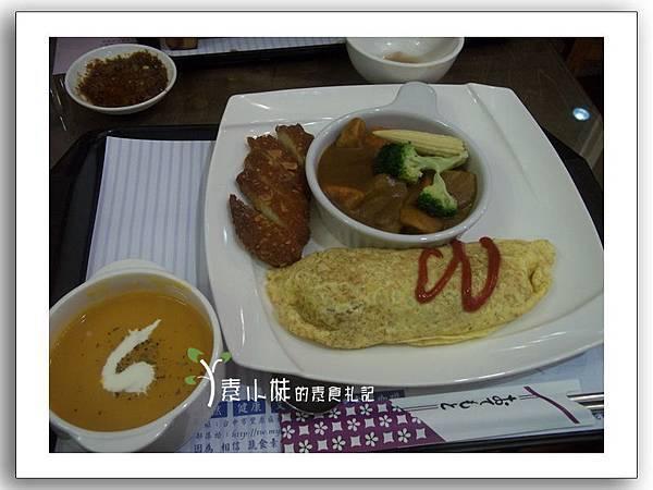 咖哩酥排蛋包飯 亞曼尼蔬食咖啡館 台中豐原素食蔬食食記