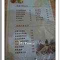 菜單3 亞曼尼蔬食咖啡館 台中豐原素食蔬食食記