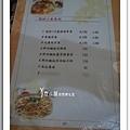 菜單4 亞曼尼蔬食咖啡館 台中豐原素食蔬食食記
