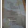 菜單5 亞曼尼蔬食咖啡館 台中豐原素食蔬食食記