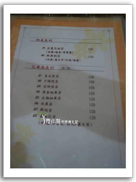 菜單6 亞曼尼蔬食咖啡館 台中豐原素食蔬食食記
