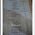 菜單7 亞曼尼蔬食咖啡館 台中豐原素食蔬食食記