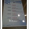 菜單8 亞曼尼蔬食咖啡館 台中豐原素食蔬食食記