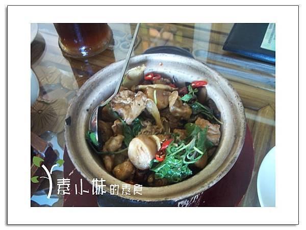 熱炒三杯猴頭菇 禪&食時尚異國蔬食料理餐廳  襌與食時尚異國蔬食料理餐廳 台南市安南區素食蔬食食記 拷貝