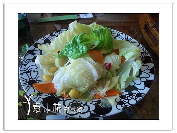 現炒時蔬 禪&食時尚異國蔬食料理餐廳  襌與食時尚異國蔬食料理餐廳 台南市安南區素食蔬食食記 拷貝