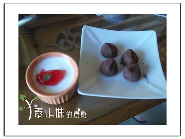 甜點 禪&食時尚異國蔬食料理餐廳  襌與食時尚異國蔬食料理餐廳 台南市安南區素食蔬食食記 拷貝