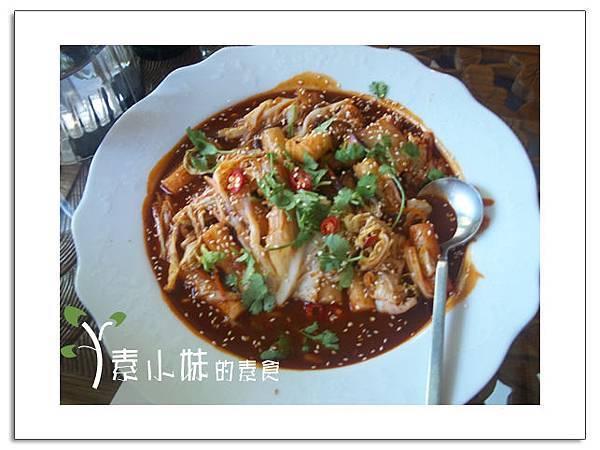 正宗韓式辣炒年糕 禪&食時尚異國蔬食料理餐廳  襌與食時尚異國蔬食料理餐廳 台南市安南區素食蔬食食記 拷貝