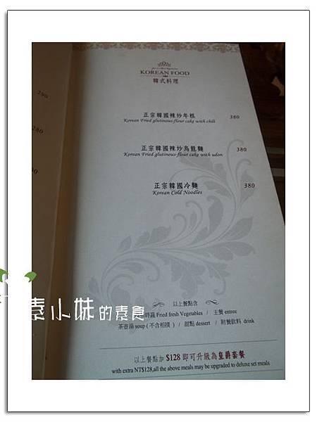 菜單8 禪&食時尚異國蔬食料理餐廳  襌與食時尚異國蔬食料理餐廳 台南市安南區素食蔬食食記 拷貝