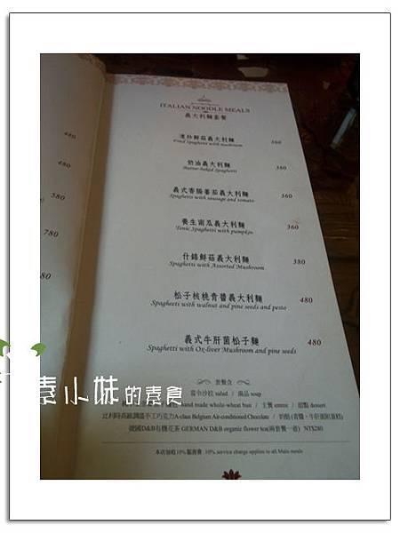 菜單2 禪&食時尚異國蔬食料理餐廳  襌與食時尚異國蔬食料理餐廳 台南市安南區素食蔬食食記 拷貝