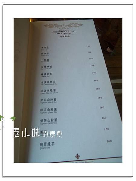 菜單14  禪&食時尚異國蔬食料理餐廳  襌與食時尚異國蔬食料理餐廳 台南市安南區素食蔬食食記 拷貝