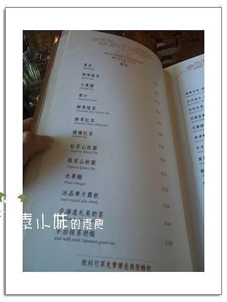 菜單17  禪&食時尚異國蔬食料理餐廳  襌與食時尚異國蔬食料理餐廳 台南市安南區素食蔬食食記 拷貝