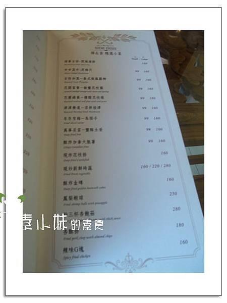 菜單19 禪&食時尚異國蔬食料理餐廳  襌與食時尚異國蔬食料理餐廳 台南市安南區素食蔬食食記 拷貝