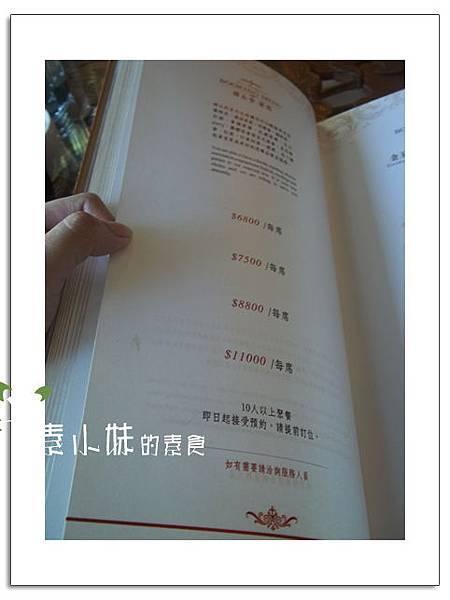菜單23 禪&食時尚異國蔬食料理餐廳  襌與食時尚異國蔬食料理餐廳 台南市安南區素食蔬食食記 拷貝