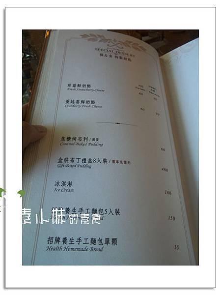 菜單21 禪&食時尚異國蔬食料理餐廳  襌與食時尚異國蔬食料理餐廳 台南市安南區素食蔬食食記 拷貝