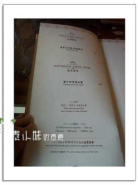 菜單 3 禪&食時尚異國蔬食料理餐廳  襌與食時尚異國蔬食料理餐廳 台南市安南區素食蔬食食記 拷貝