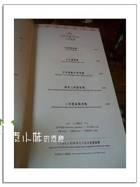 菜單 4 禪&食時尚異國蔬食料理餐廳  襌與食時尚異國蔬食料理餐廳 台南市安南區素食蔬食食記 拷貝