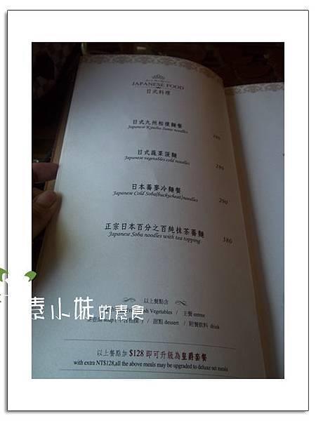菜單 7 禪&食時尚異國蔬食料理餐廳  襌與食時尚異國蔬食料理餐廳 台南市安南區素食蔬食食記 拷貝