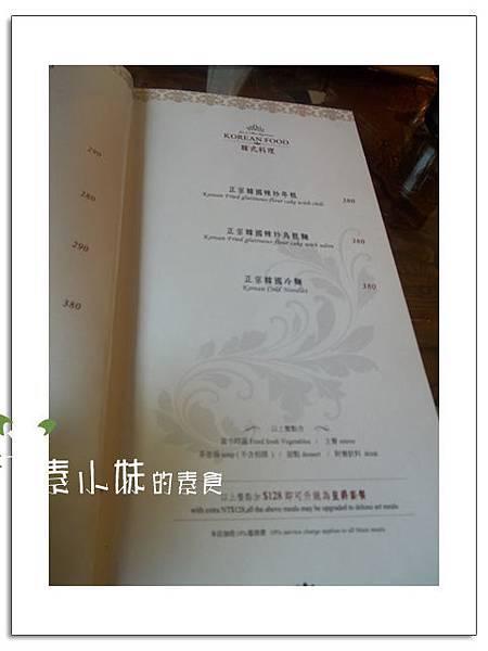 菜單 5 禪&食時尚異國蔬食料理餐廳  襌與食時尚異國蔬食料理餐廳 台南市安南區素食蔬食食記 拷貝