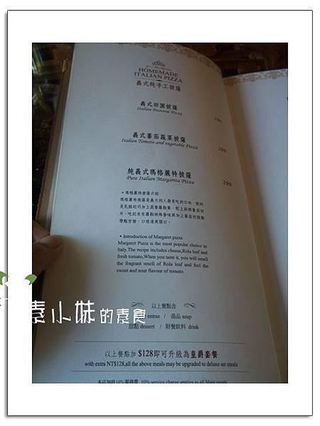 菜單 9禪&食時尚異國蔬食料理餐廳  襌與食時尚異國蔬食料理餐廳 台南市安南區素食蔬食食記 拷貝