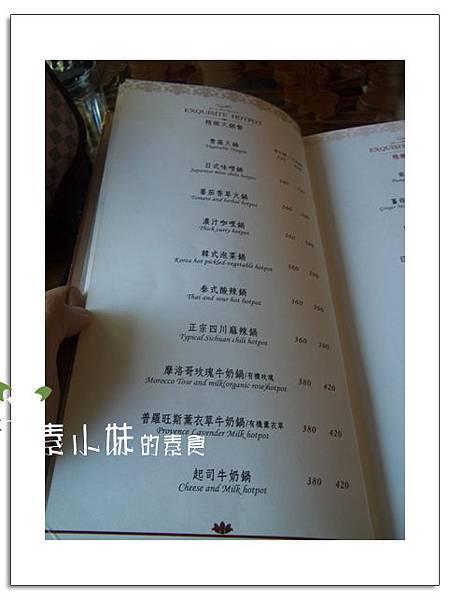 菜單 11 禪&食時尚異國蔬食料理餐廳  襌與食時尚異國蔬食料理餐廳 台南市安南區素食蔬食食記 拷貝