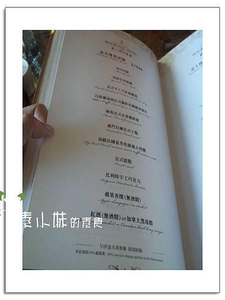 菜單 26 禪&食時尚異國蔬食料理餐廳  襌與食時尚異國蔬食料理餐廳 台南市安南區素食蔬食食記 拷貝
