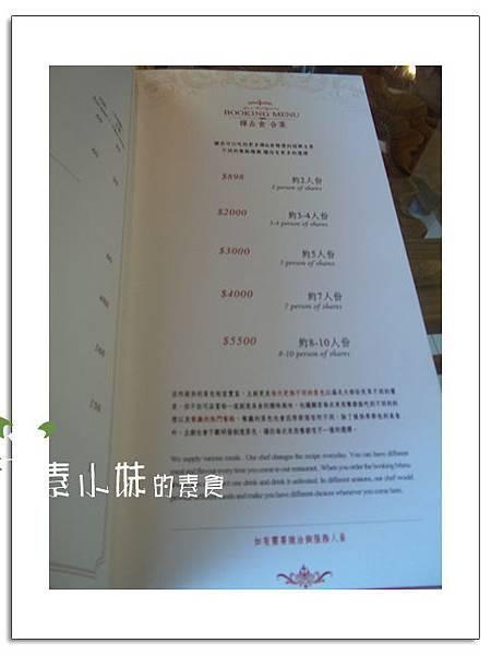 菜單 22禪&食時尚異國蔬食料理餐廳  襌與食時尚異國蔬食料理餐廳 台南市安南區素食蔬食食記 拷貝