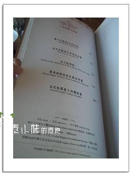 菜單 28 禪&食時尚異國蔬食料理餐廳  襌與食時尚異國蔬食料理餐廳 台南市安南區素食蔬食食記 拷貝