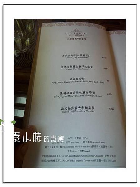 菜單 禪&食時尚異國蔬食料理餐廳  襌與食時尚異國蔬食料理餐廳 台南市安南區素食蔬食食記 拷貝