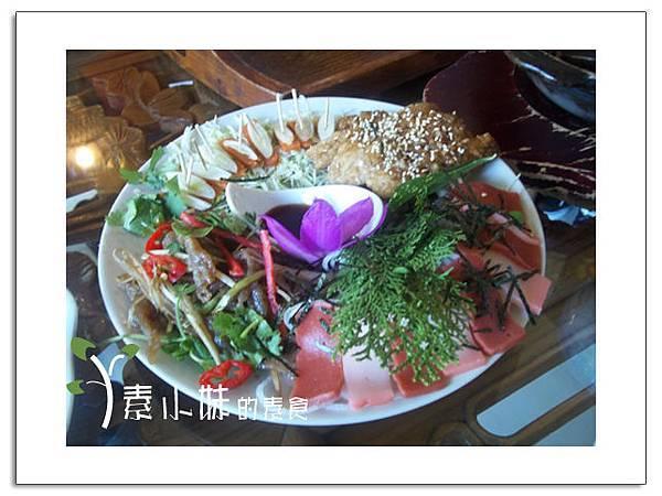綜合花式拼盤 禪&食時尚異國蔬食料理餐廳  襌與食時尚異國蔬食料理餐廳 台南市安南區素食蔬食食記 拷貝