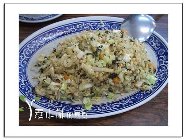 炒飯 萬仙樓素食館 台中素食蔬食食記 拷貝