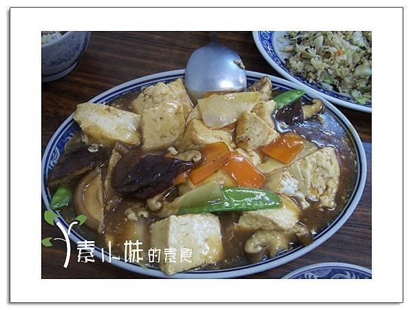 紅燒豆腐 萬仙樓素食館 台中素食蔬食食記 拷貝