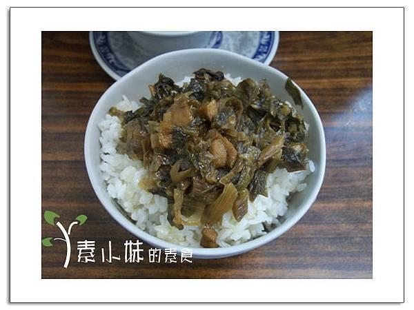 梅干菜飯 萬仙樓素食館 台中素食蔬食食記 拷貝
