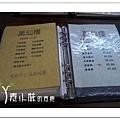 菜單11 萬仙樓素食館 台中素食蔬食食記 拷貝