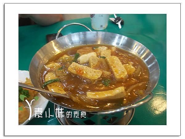 五更昌旺 菇類養生火鍋 菇鮮 台中素食蔬食食記 拷貝
