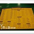 菜單 菇類養生火鍋 菇鮮 台中素食蔬食食記 拷貝