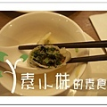 香菇素餃2 鼎泰豐 台中素食蔬食食記 拷貝