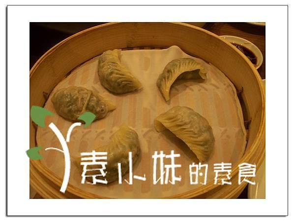 香菇素餃 鼎泰豐 台中素食蔬食食記 拷貝