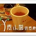 茶 鼎泰豐 台中素食蔬食食記 拷貝