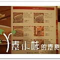 菜單3鼎泰豐 台中素食蔬食食記 拷貝